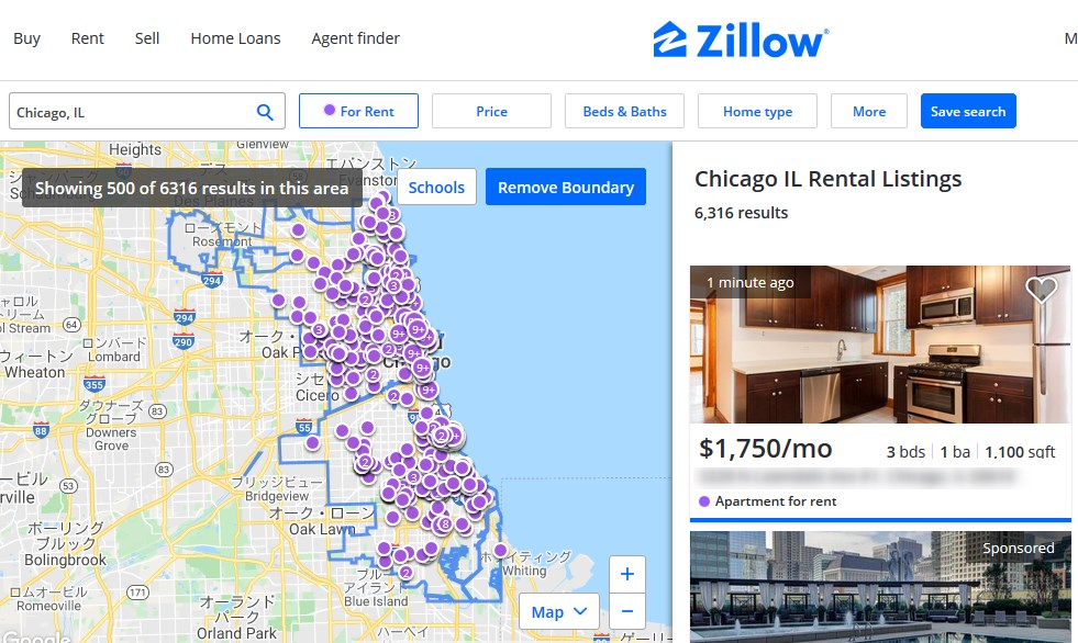 Zillow検索のページ